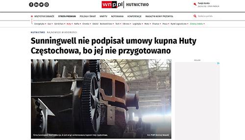 Sunningwell nie podpisał umowy kupna Huty Częstochowa, bo jej nie przygotowano